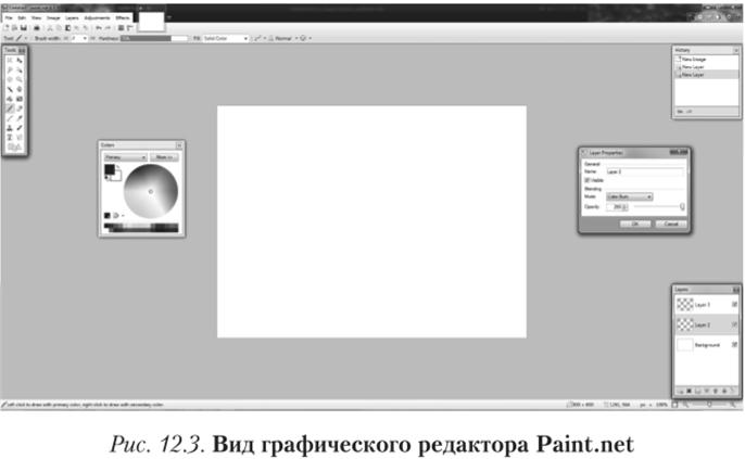 Графический редактор решение задач задачи на движение егэ решение