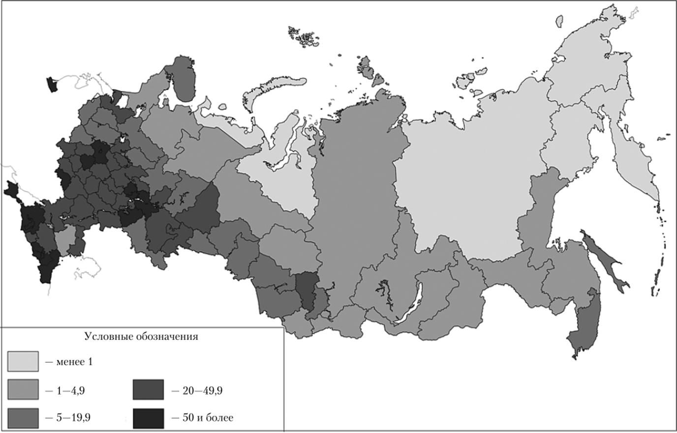 конце договора плотность населения россии картинки молния схематически изобразит