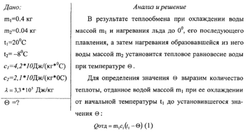 Задачи с решениями на закон дальтона схематическое решение задачи 2 класс