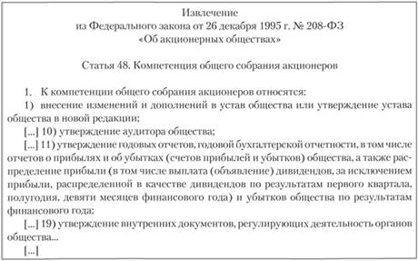 Примерная форма приказа о введении в организации новой печати.