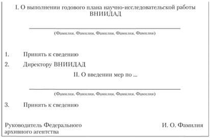 Образец оформления реферата для студентов — 100umov.com