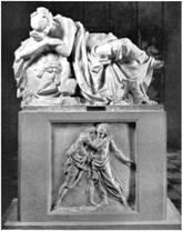 Мартос надгробие куракиной купить памятник на кладбище Уссурийск