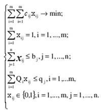 Задачи с решениями в11 способы решения задач по рачинскому