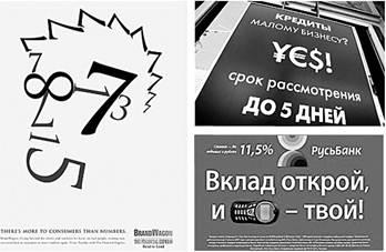 Реклама помогает продать услуги товар интернет-конференции реклама москва
