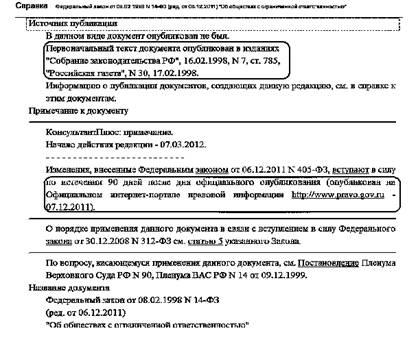 Газета Российская газета в интернете, читать газету онлайн