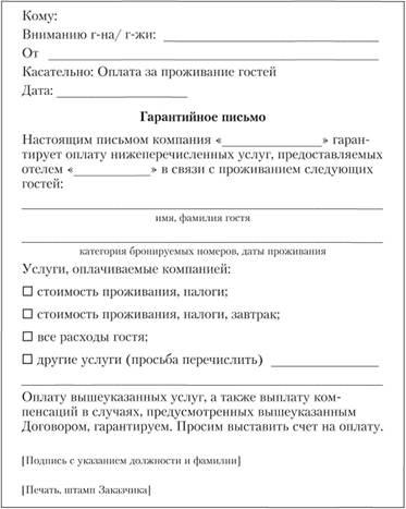 Бланк нулевой декларацмй лист в