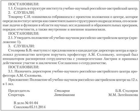 Вакансия Представитель региональный в Ставрополе