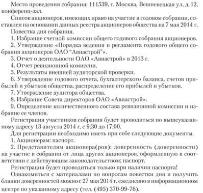 Письмо приглашение о сотрудничестве образец письма