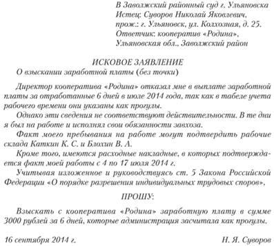 Перечень работ оформляется дополнительным соглашением к договору.