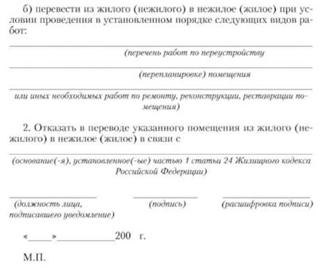 Нормативные правовые акты Генерального прокурора
