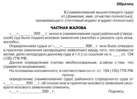 Следователи поседели: вот что они нашли рядом с телом Бодрова.