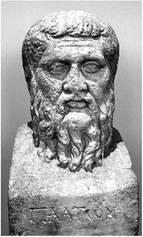 высказывания мыслителей античности об обществе:
